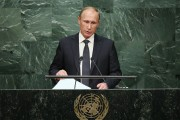 World Leaders Address The UN General Assmebly