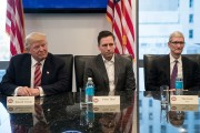 Trump Holds Summit With Technology Industry Leaders
