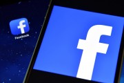 Facebook's number of monthly active users grows