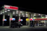 Exxon Mobil's Promises Thousands of Jobs In The United States
