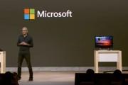 Microsoft Is Moving To Missouri