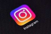 Instagram hits 1 million advertisers.