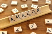 The Modern-Day Empire: The Ups and Downs Of Amazon's Rise To Online Shopping Giant