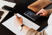 HOW TECHNOLOGY CAN CHANGE THE FUTURE OF ACCOUNTING EDUCATION