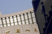 A sign showing the entrance to an underway passage is seen outside the headquarters of the People's Bank of China, the central bank, in Beijing October 17, 2013.